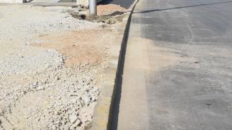 Ударни улични ремонти за 2 млн. лева в Сапарева баня