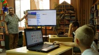 Мобилно приложение ще известява родителите за оценките и отсъствията на техните деца