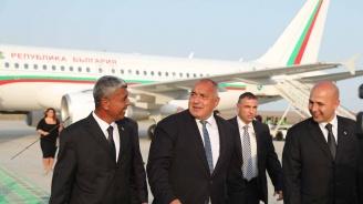 Борисови четирима министри от кабинета сана посещение в Туркменистан