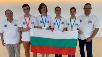 С четири медала се завръща българският отбор по международна олимпиада по информатика