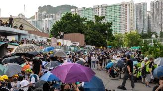 Новипротестив Хонконг