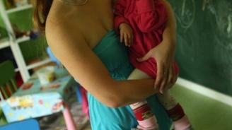 Приемна за жертви на домашно насилие заработи в Пловдив