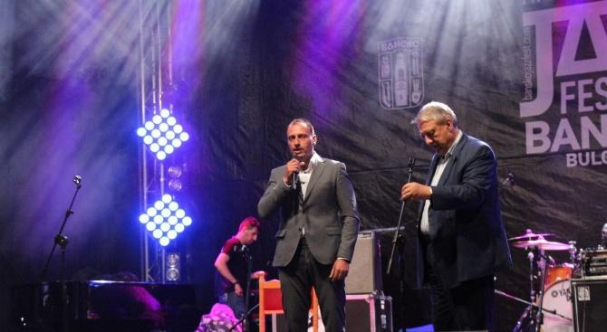 Класно шоу и вдъхновяващи открития на National Jazz Festival Bansko 2019