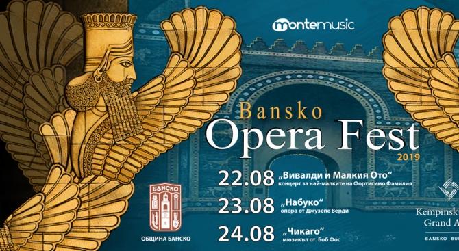 Банско Опера Фест отбелязва десетия си юбилей с три забележителни продукции