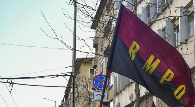 """ПП """"ВМРО – Българско национално движение"""" изпрати жалба до Върховния"""