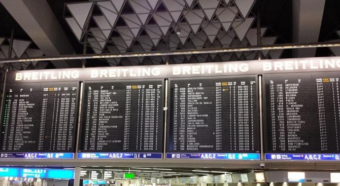 Българи блокирани на летището във Франкфурт