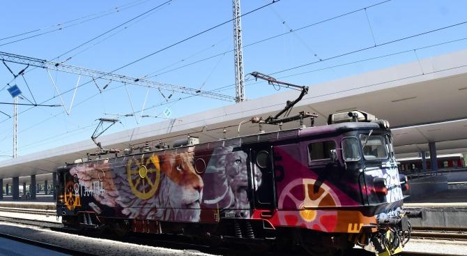 Уникалният арт локомотив на БДЖ ще бъде композиран на гарата