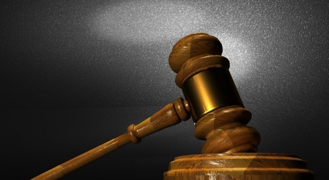 Съдът е одобрил споразумение, сключено между Районна прокуратура – Кюстендил