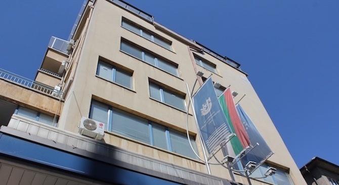 Със Закона за държавния бюджет на Република България за 2019