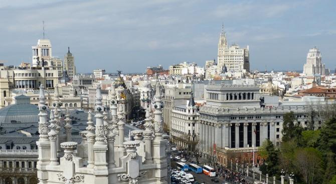 Консерваторите от испанската Народна партия (НП), които загубиха властта в