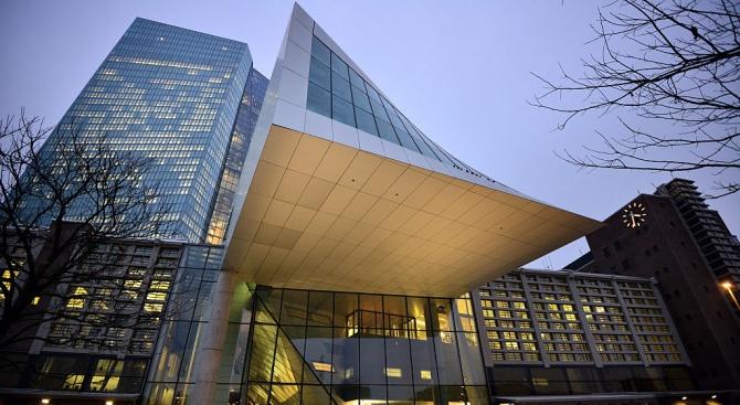 В четвъртък Европейската централна банка затвори един от своите уебсайтове,