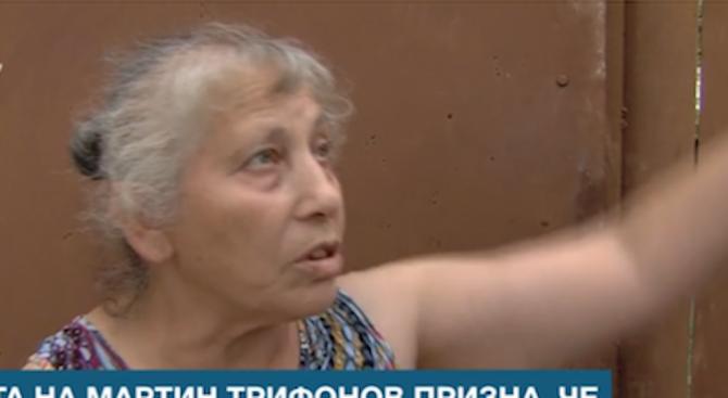 Бабата на заподозрения за убийството на 7-годишното дете в Сотиря проговори