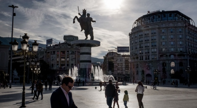 Усилията на правителството на Северна Македония да промени историческите сведения,