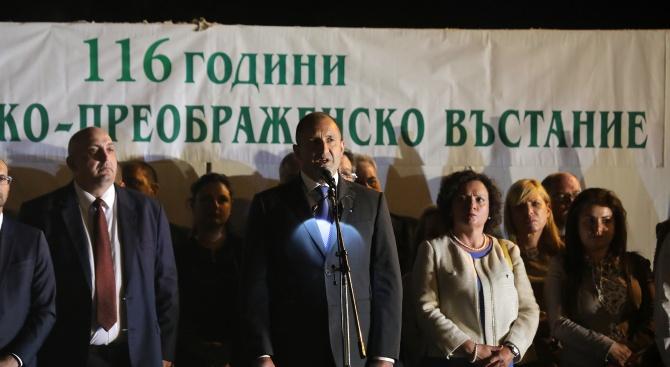 Румен Радев: Не търсим отмъщение, но няма да забравим пепелищата