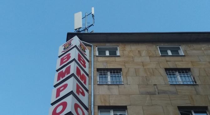 От ВМРО изпратиха позиция до медиите, в което настояват за
