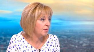 Мая Манолова: Ако реша да се кандидатирам, ще стана кмет