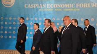 Започна Първият каспийски икономически форум с участието на премиера Борисов