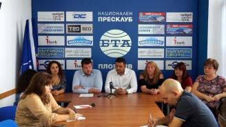 ПП АБВ и БСП излизат с общи листа и кандидат за кмет в пловдивската община Родопи