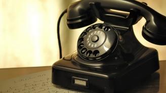 Окошариха телефонни измамници от Ямбол