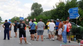 Протестиращите при с. Крушаре с отворено писмо до Борисов, Танева, Димов и БАБХ
