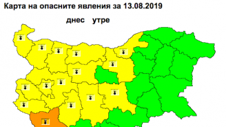 Жълт код за опасно горещо време в 15 области днес
