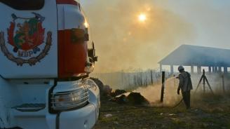 Локализиран е пожарът в района на село Шишманци
