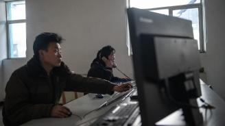 Хакери са обогатили КНДР с 2 млрд. долара
