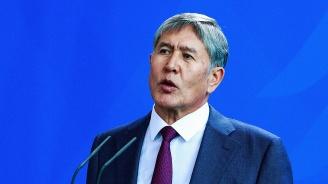 Запорираха имане на бившия президент на Киргизстан