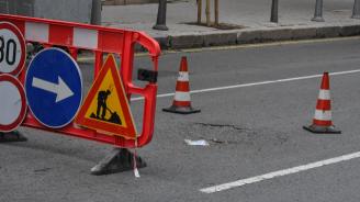 Започна ремонт на улици в Разград