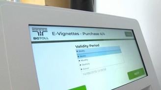 Възможни са временни затруднения при продажбата на е-винетки днес