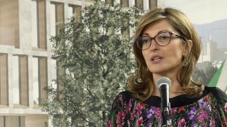 Министър Захариева заминава на посещение в Северна Македония