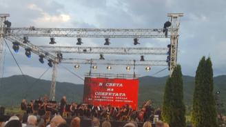 Виенски виртуози откриват Моцартовите празници в Правец