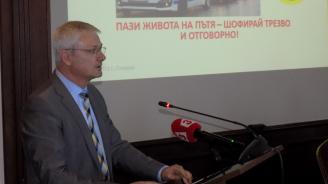 """Зам.-министър Милко Бернер откри семинар на тема """"Пази живота на пътя - шофирай трезво и отговорно!"""""""