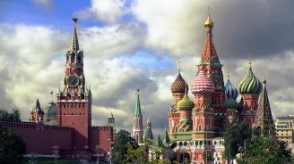 Руски учени сигнализираха, че им налагат ограничения върху контактите с чужденци