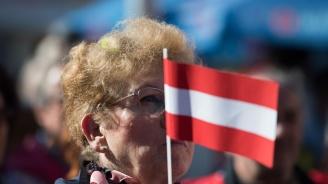 Бившата австрийска управляваща коалиция под прицела на опозицията