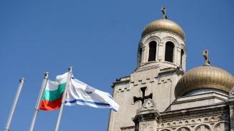 Днес е празникът на Варна