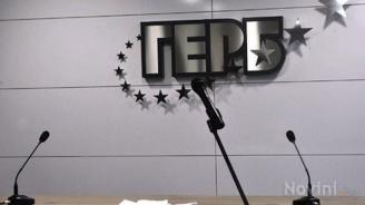 Изпълнителната комисия на ГЕРБ утвърди кандидатите за кметове на Русе, Пловдив и Хасково