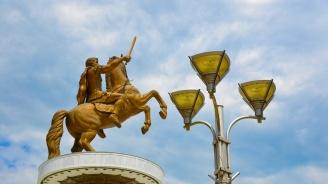Скопие заличава Звездата на Вергина от публични места
