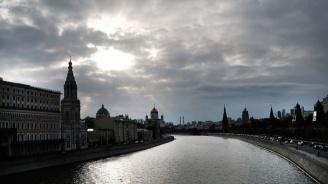 На територията на Кремъл откриха бомба от Втората световна война