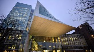 Хакнаха сайт на Европейската централна банка