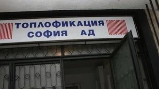 """Готови са 90% от окончателните изравнителни сметки на """"Топлофикация София"""""""