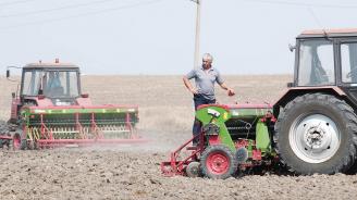 """Започва прием на заявления за """"Помощ под формата на отстъпка от стойността на акциза върху газьола, използван в първичното селскостопанско производство"""""""