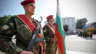 Военнослужещи ще участват в отбелязването на годишнината от Илинденско-Преображенското въстание