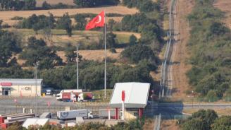 Опашки и напрежение по границата с Турция