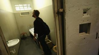 Сърбин, осъден за грабеж с насилие в Германия, избяга от затвора, прескачайки петметрова стена