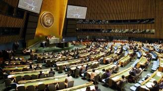 Съветът за сигурност на ООН смята, че Индия и Пакистан трябва да се въздържат от едностранни действия в Кашмир