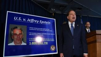 Официално: Джефри Епстийн се е самоубил