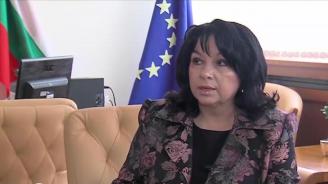 Министър Петкова ще участва в националното честване на Деня на миньора