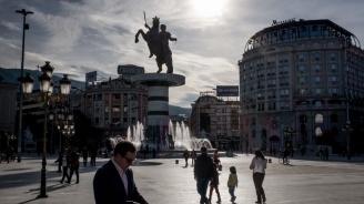 Македонците все още не са готови да признаят Александър Велики за грък