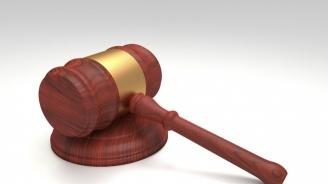 Обвиниха мъжа, откраднал монети от телескоп на община Бургас